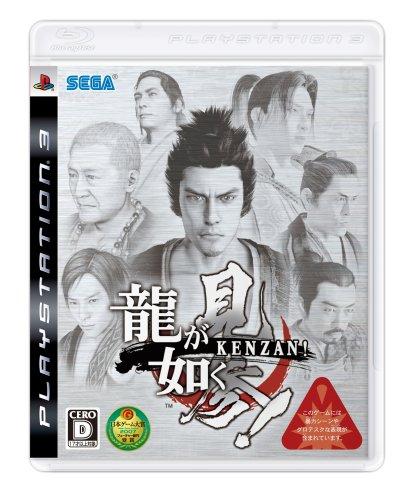 PLAYSTATION3(40GBサテン・シルバー)「龍が如く 見参!」パック