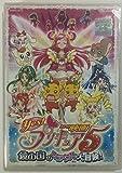 映画 Yes!プリキュア5 鏡の国のミラクル大冒険!のアニメ画像