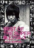 DDTプロレス BEST OF THE SUPER 路上プロレス?路上王 飯伏幸太編?