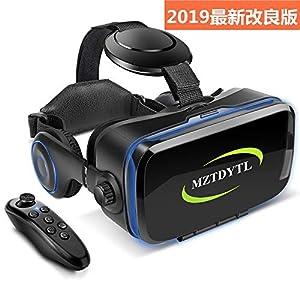 VR ゴーグル VRヘッドセット 「2019最新 メガネ 3D ゲーム 映画 動画 Bluetooth