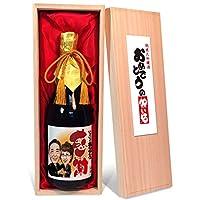 似顔絵祝い酒 SA-14 純米大吟醸酒「千」720ml 桐箱ラベルR-1 (還暦祝いのプレゼント 名入れ)
