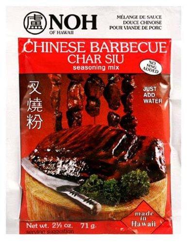 Noh Chinese BBQ Char Siu Seasoning