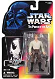 Star Wars Power of the Force Red Card Han Solo in Carbonite Action Figure