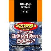 シンシアリー (著) (37)新品:   ¥ 821 8点の新品/中古品を見る: ¥ 563より