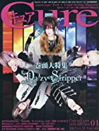 Cure(キュア) 2016年 01 月号 [雑誌]()