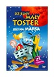 The Brave Little Toaster Goes to Mars [DVD] [Region 2] (English audio)