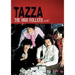 Tazza: The High Rollers (Two-Disc Special Edition)