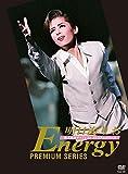 明日海りお Energy Premium Series [DVD]