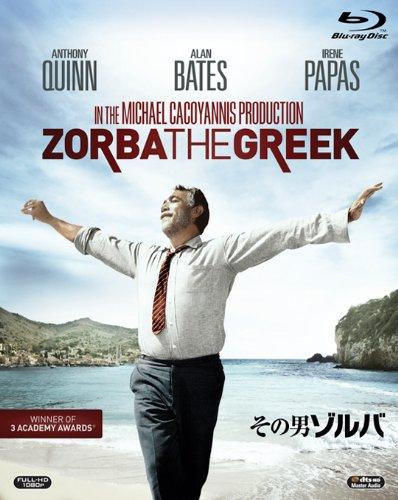 その男ゾルバ [Blu-ray]