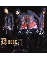 D-ROCK with U