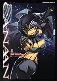CANAAN (2) (角川コミックス・エース 264-2)
