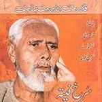 Surhk Fetah   Qudratullah Shahab