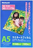 ナカバヤシ ラミネートフィルム 100枚入 154×216mm A5 LPR-A5E2