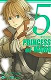 聖剣伝説 PRINCESS of MANA 5 (ガンガンコミックス)