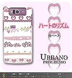 URBANO PROGRESSO対応 携帯ケース【016 ハートのリズム】