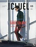 CLUEL homme vol.6 2016年 03 月号 [雑誌]: CLUEL(クルーエル) 増刊
