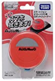 Auto Mee S Pink Color Robotic Smartphone Tablet Screen Cleaner By Takara Tomy Japan by Takara Tomy