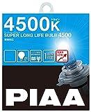 PIAA ( ピア ) ハロゲンバルブ 【スーパーロングライフ 4500K】 H7 12V55W 2個入りHV206