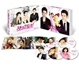 スキップ・ビート!~華麗的挑戦~ BOX I[DVD]