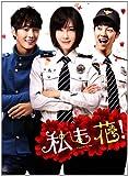 私も花!  <ノーカット完全版> BOX1 [DVD]