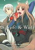 Spice & Wolf: Bd. 1