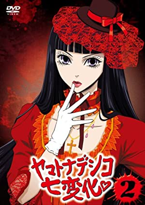 ヤマトナデシコ七変化♥ DVD