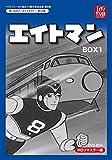 ベストフィールド創立10周年記念企画第6弾 想い出のアニメライブラリー 第33集 エ...[DVD]