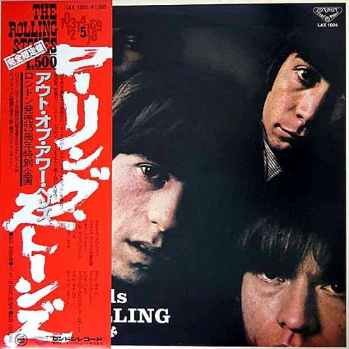 Out Of Our Heads - Japanese pressing with Obi Strip by Rolling Stones, Mick Jagger, Keith Richards, Brian Jones and Charlie Watts