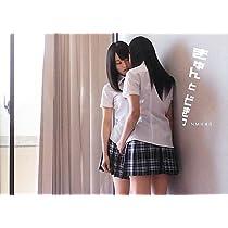 NMB48 ファースト写真集 『 きゅんとどきっ 』