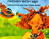 Kate Clynes Goldilocks and the Three Bears ( Bengali and English edition )