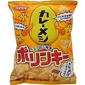 【ケース販売】湖池屋 ポリンキーカレーメシ味(ビーフかれー) 50g×12袋