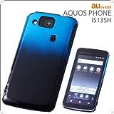 レイアウト au by KDDI AQUOS PHONE IS13SH用グラデーションシェルジャケット/ブラックブルー RT-IS13SHC4/BN