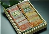 銀鮭 西京漬・塩糀漬け [各5切れ真空P] ランキングお取り寄せ