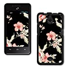 Design Collection Hard Phone Cover Case Protector For Huawei Ascend Plus H881C #2489