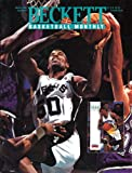 img - for Beckett Basketball Monthly March 1994 Issue #44 David Robinson San Antonio Spurs book / textbook / text book