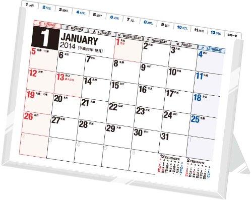 エコカレンダー卓上 (E153・B6サイズ) 2014年 ([カレンダー])