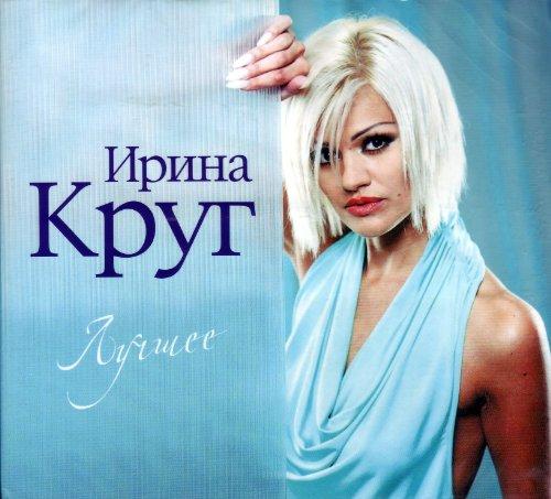 irina-krug-the-best-luchshee-2cd-digipak