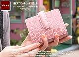 【楽天1位!可愛くピンクに♪】 クロコダイル 二つ折り財布 「カロット」