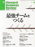 Harvard Business Review (ハーバード・ビジネス・レビュー) 2012年 09月号 [雑誌]