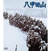 八甲田山 HDリマスター [Blu-ray]