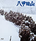 八甲田山 HDリマスターBlu-ray[Blu-ray/ブルーレイ]