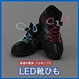 光るLED靴ひも(LEDシューレース) EEA-YW0565