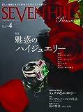 SEVEN HILLS Premium 009 (2010年4月号)