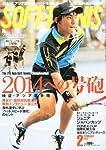 SOFT TENNIS MAGAZINE (ソフトテニス・マガジン) 2013年 02月号 [雑誌]