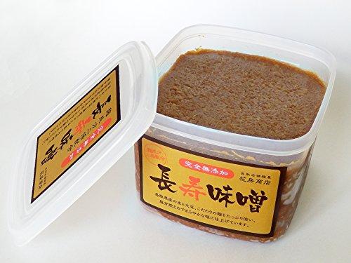 完全無添加 麹成分2倍配合「長寿味噌」800g