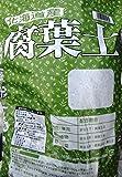 【北海道産】 腐葉土40L 天然醗酵 20袋セット
