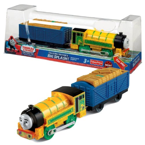 Fisher Price Wagons front-1032718