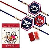 Set Of 3 Rakhi Exclusive Embroided Soft Cotton 2 Pieces Pyaara Bhai 1 Piece Sachcha Bhai Wristbands Bracelet For...