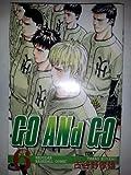 GO ANd GO (6) (少年チャンピオン・コミックス)