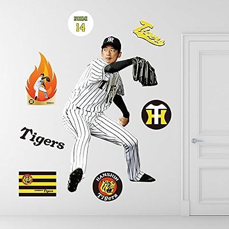 ハレルヤ 【超特大 等身大】 ウォールステッカー 阪神タイガース 能見 篤史選手